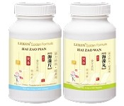 Hai Zao (Fu Fang) Pian/Algae Complex Tablets (200 tablets/bottle) 複方海藻片
