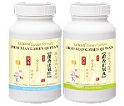 Huo Xiang Zheng Qi Pian/Stomach Calm Tablet (200 tablets/bottle) 藿香正氣片