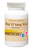 Bai Zi Yang Xin Pian (200 tablets/bottle) 柏子養心片