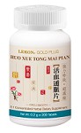 Huo Xue Tong Mai Pian; Circu Smooth (Bottle/200 tablets) 活血通脈片
