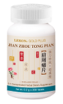 Jian Zhou Tong Pian; Shoulder Relax (Bottle/200 tablets) 肩周痛片