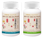 Jin Gu Die Da Wan/Pian; Injury Care (Bottle/200 pills/tablets) 筋骨跌打丸/片