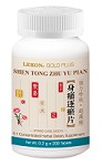 Shen Tong Zhu Yu Pian; Stasis Care - Body (Bottle/200 tablets) 身痛逐瘀片