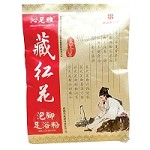 Foot Bath Herbal Powder (Hong Jing Tian)