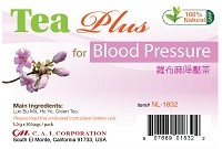 Tea Plus for Blood Pressure 神奇降壓茶