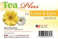 Tea for Liver & Eyes (24 tea bags) 清肝明目茶